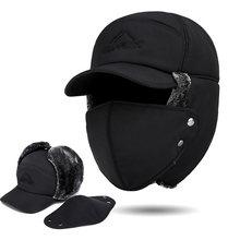 Зимняя меховая теплая ветрозащитная шапка для мужчин и женщин