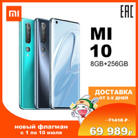 Mi 10 8GB 256GB Smartphone Mobile phone Xiaomi Redmi MIUI Android 108MP Penta Camera Snapdragon 865 NFC 6.67 AMOLED Screen 4780mAh Battery Quick Charge WIFI Blth 5.1 27224 27225