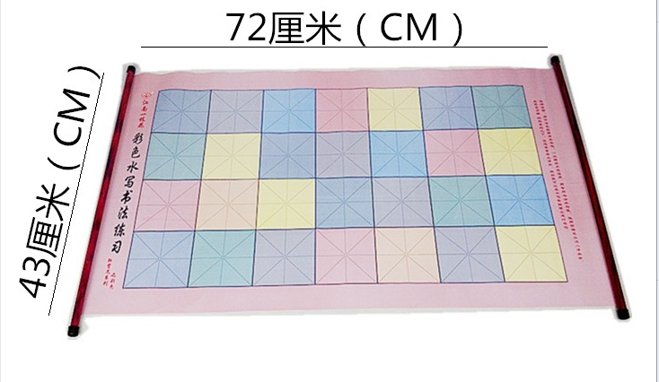 Water Drawing Cloth Children's Specials Boutique Color Ten Thousand Times Water Write Cloth Beginners Suit Practice Writing 2020