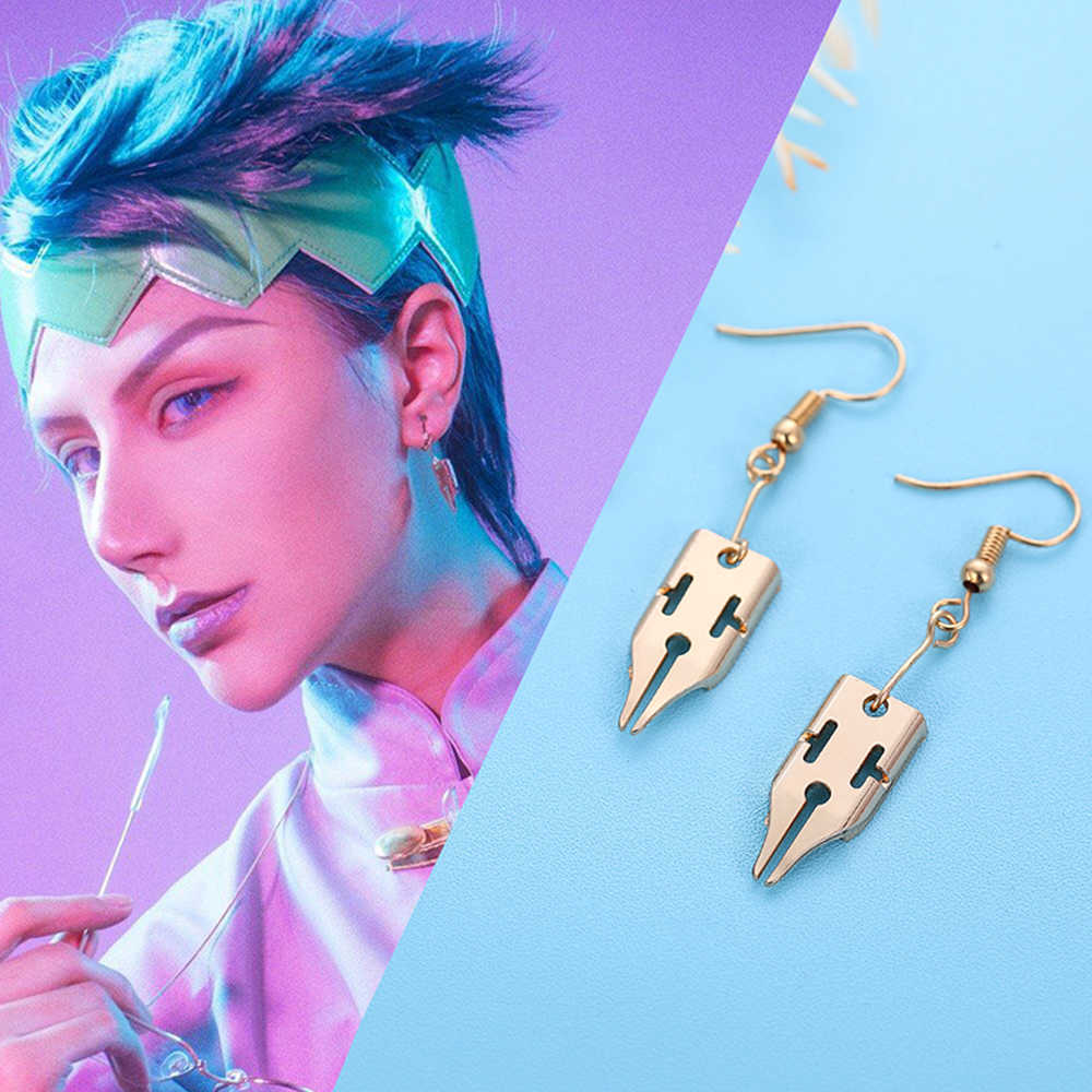 Anime JoJo Bizarre Adventure Earring Rohan Kishibe Cosplay Metal Earrings Ear Stud Jewelry Costume Accessories Props Fans Gift