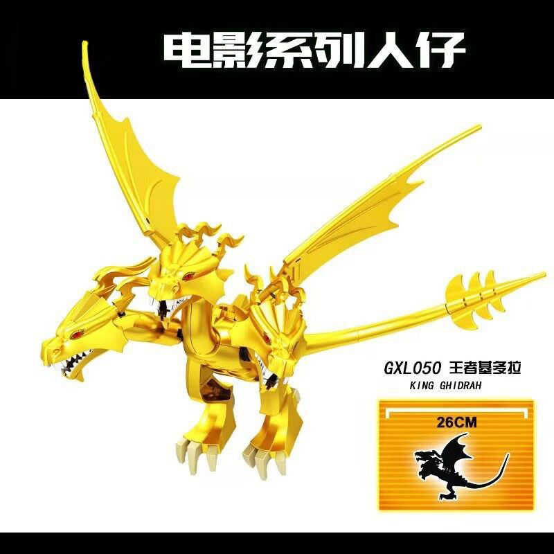GXL050 Big movie series King of Kedola LegoING Big dinosa Double-headed dragon Gold plating plating Flying dragon Puzzle toy Ass