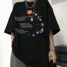Camiseta del sistema Solar de las mujeres de moda Coreana de gran tamaño Tee Hipsters camisa del estilo Grunge