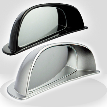 Car multi-angle exterior mirror auto accessories Rear seat Blind Spot mirror adjustable Reduction Blind Area auxiliary mirror fold car silver bonnet rear mirror exterior hoods covers blind wide angle rear side mirror rear glass for all cars universal