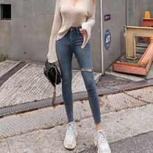 QoerliN Retro Jeans Denim Pants Women Plus Size Pants Jeans Female Korean Autumn New High Waist Leg Hole Fashion Jeans Womens