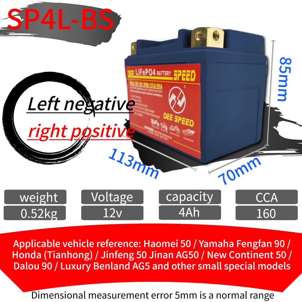LifePo4 12V 4LBS אופנוע ליתיום סוללה גבוהה CCA להתחיל ups עם BMS אחסון ליתיום ברזל Batterie 12V עבור מנוע סוגים Akku
