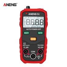 ANENG S1 Digital Multimeter True RMS Auto Range Professional LCD automatic Smart Multimeters Voltage Ammeter Tester klio professional гель лак s1
