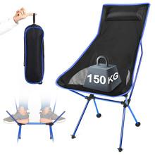 Portable Folding Chair Outdoor Camping Travel Fishing Chair 150kg MaxLoad BBQ Home Office Seat Moon Chair стул для кемпинга 캠핑의자 cheap KAFCAMP CN(Origin) Camping Home Fishing BBQ Picnic Beach 105x70x55cm 45x15cm 600D Oxford Cloth Advanced Aviation Aluminium