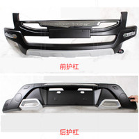 Car covers ABS Front + Rear LED bumper cover trim 2PCS fit for 2013 2017 EcoSport Car styling