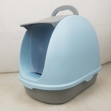 Closed Large Cat Litter Toilet Box Tray Shovel Plastic Cat House Basins Sand Scoop Hamster Caja Arena Gato Pet Toilets AA60CL