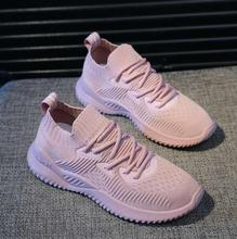 2019 new arrival women mesh breathable casual shoes tenis lightweight woven flat platform sneakers basket femme
