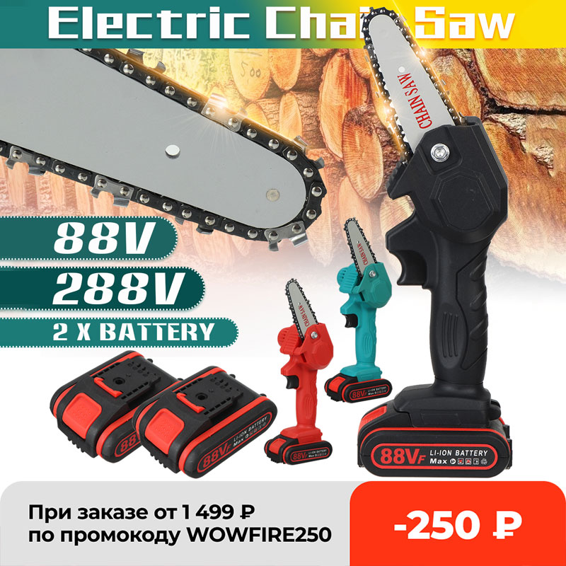 1080W 4 Inch 88V Mini Electric Chain Saw With 2PC Battery Woodworking