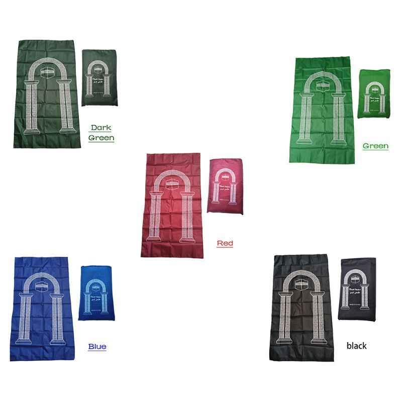 Draagbare Moslim Gebedskleed Waterdichte Pu Gevlochten Mat Gewoon Print Pouch Reizen Thuis Deken 60x100CM