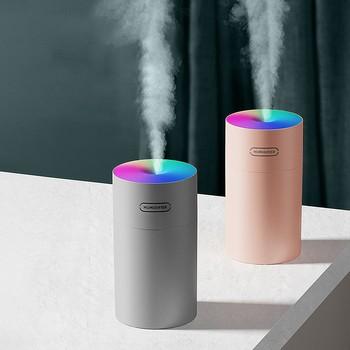 4 #2021 ultradźwiękowy mininawilżacz powietrza 270ml zapachowy olejek eteryczny dyfuzor do domu samochód generator pary Usb Mist Maker z Led lampka nocna tanie i dobre opinie CN (pochodzenie)