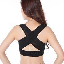 Ladies Women Adjustable Shoulder Back Posture Corrector Chest Brace Support Belt-Black-L