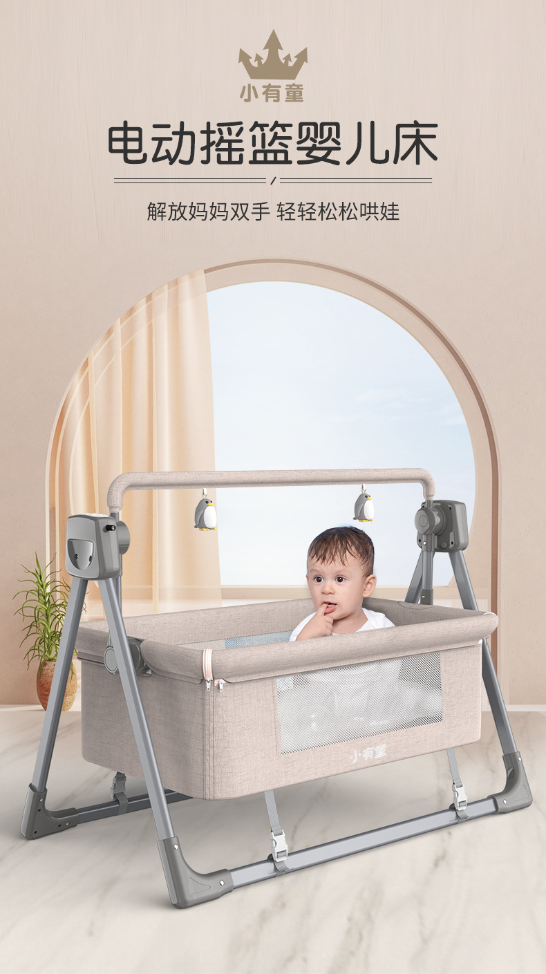 H51781ca91ba94f1f9d0be9252ca69b9c5 2020 Baby Intelligent Electric Cradle Rocker Multifunctional Newborn Intelligent Rocking Chair Send Storage Bag and Mosquito Net