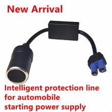 Auto zigarette leichter Unterspannung Linie Kabel Automobil Starten Netzteil Intelligente Schutz Kabel EC5 auto Leichter
