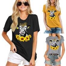 Женская футболка с принтом подсолнухов Винтажная в стиле Харадзюку