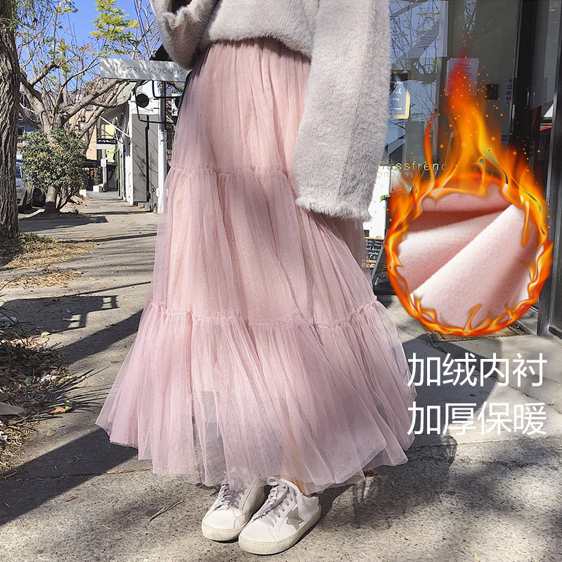 7105-1 Photo Shoot Brushed And Thick Versatile Fairy Gauze Joint Frilled Tutu Skirt Big Hemline 11