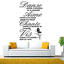 French Singing Quote Wall Sticker Home Decoration Wallpaper Dance Saying Mural Vinyl Poster Art  AY1964
