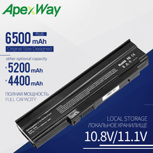 Laptop battery for Acer Extensa 5235 5635G 5635Z 5635ZG eMachines E528 E728 AS09C31 AS09C71 AS09C75 Z06