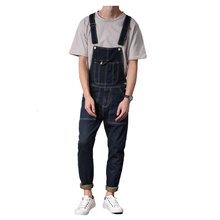 2020 Fashion New Mens Cargo Slim Fit Skinny Jeans Overall Scratch Detachable Suspenders Pants Size M-2XL Free Shipping(China)