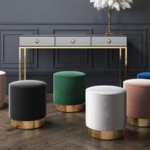 38X42cm Nordic Dresser Makeup Stool Modern Sofa Foot stool Creative Short Stool Fabric Shoes Stool Ottoman