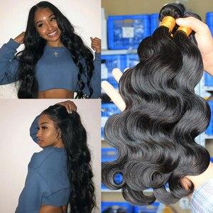 Image 1 - Ever Beauty extensiones de pelo ondulado brasileño, mechones ondulados con cierre, extensión de cabello humano, 3 en oferta de extensiones, color negro Natural virgen
