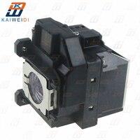 용 ELPLP67 EPSON HC710HD/Megaplex MG-50/MG-850HD EB-C250W EB-C15S EB-C05S/EB-W12/EB-C35X/C215S