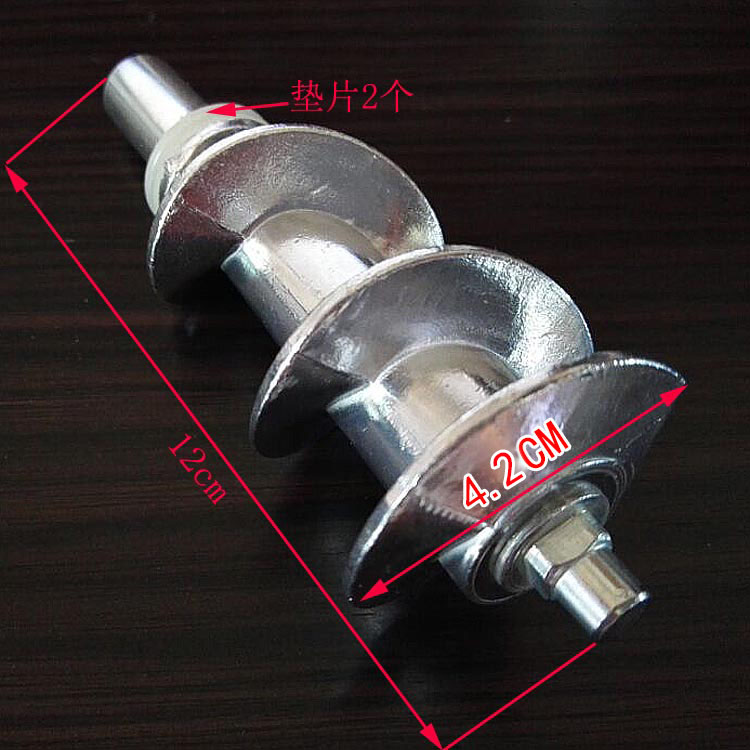 Meat Grinder Screw Auger Mincer Meat Grinder Parts Meat Grinder Bades Kitchen Appliance for meat grinder with a diameter of 5mm