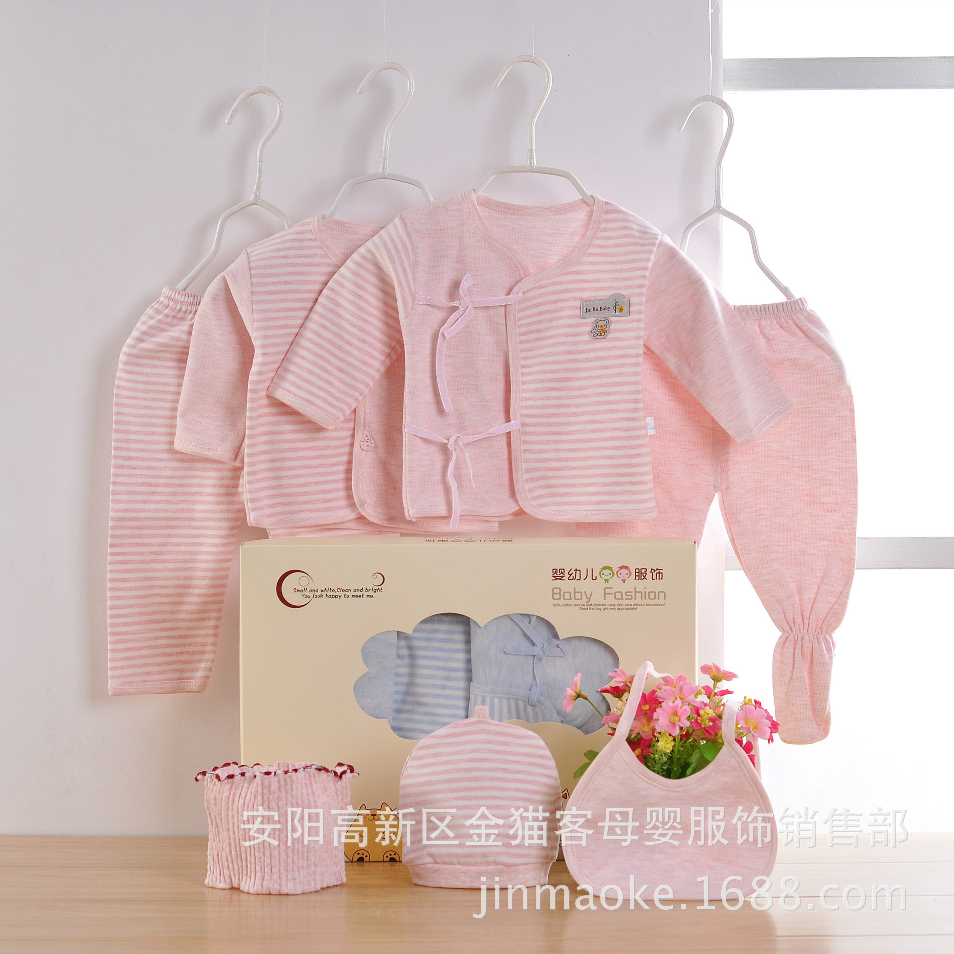 Pure Cotton Primary Clothes For Babies Newborns Seven Sets Gift Box Maternal And Child Supplies BABY'S FIRST Month Birth Baby Se