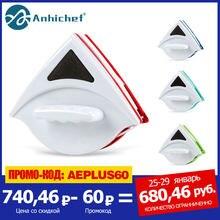Escova magnética para limpeza de vidros, instrumento para escovar, limpador de janela magnética de dupla face, escova de vidro para lavar, ferramenta de limpeza doméstica