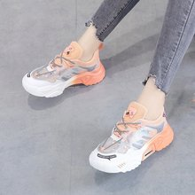 Gradient color muffin bottom old shoes women 2020 summer new mesh breathable thick bottom wild sports casual shoes Z1006 europe america new mesh breathable sneakers women s solid color round head shallow mouth casual thick bottom laceup single shoes