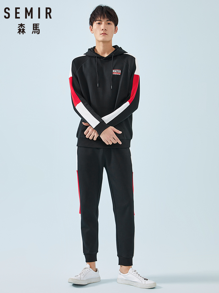 Semir Set Men 2019 Spring And Autumn New Sports Two-piece Hooded Pullover Print Hoodies + Mouth Pants Clothes Sets
