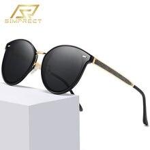 Simprect 2020 мода круглые поляризационные очки солнцезащитные