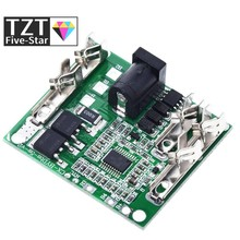 5S 18V 21V 20A Battery Charging Protection Board Li-Ion Lithium Battery Pack Protection Circuit Board BMS Module For Power Tools