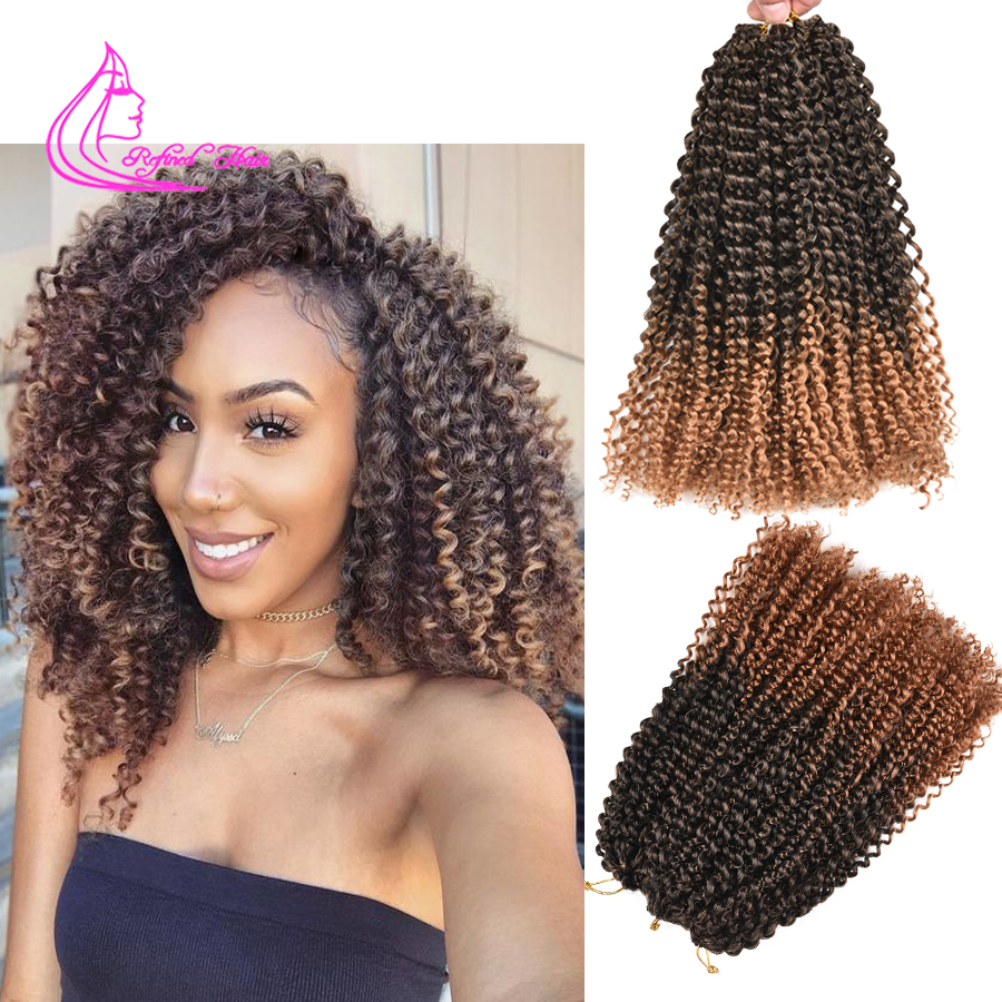 Refined Hair Brown Kinky Curly Crochet Braids 12Inch 24Strands Burgundy Brown Ombre Synthetic Crochet Braiding Hair Extensions