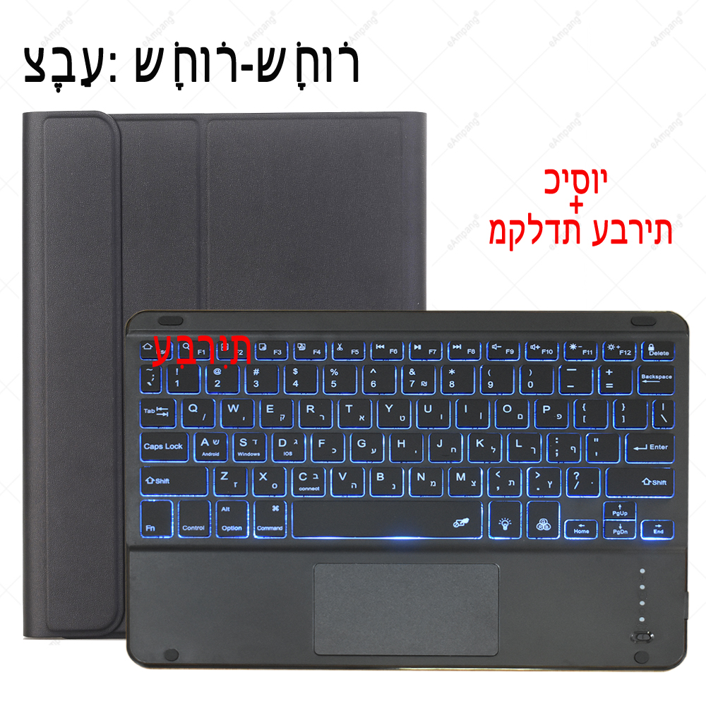 Hebrew Keyboard Pale Pink For iPad 7th 8th Generation 10 2 2019 A2200 A2198 A2232 Case with Backlit Touchpad Keyboard