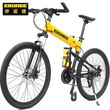 Eroade 24, 26, 29 Polegada dobrável mountain speed bike adulto homem fora de estrada absorção de choque liga de alumínio freio a disco bicicleta de corrida
