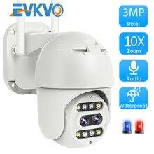 3MP Cámara cámara IP WIFI Dual-cámara Sistema de lente PTZ cámara de seguridad de Casa 10X cámara con Zoom CCTV P2P velocidad Domo cámara de Auto de seguimiento