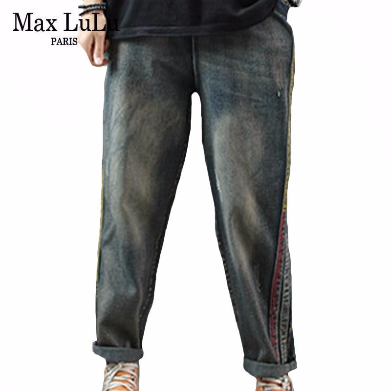 Max LuLu 2020 Spring Korean Fashion Style Ladies Loose Denim Trousers Women Vintage Ripped Jeans Casual Streetwear Harem Pants
