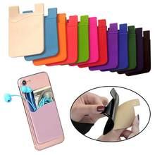 2 pçs silicone celular voltar bolso 10 cor caso de cartão masculino macio elástico antiderrapante celular vara adesivo titular do cartão