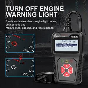 Image 4 - Ancel AS100 Obd2車診断ツールobd 2自動車スキャナエンジンアナライザツールコードリーダーobdiiスキャンツールpk ELM327 v1.5