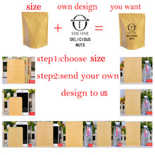 1pcs Customized logo Printing High Quality Kraft Paper Pillow Candy Box Gift Bag Wedding Party Gift Favors Birthday Party Christ(China)