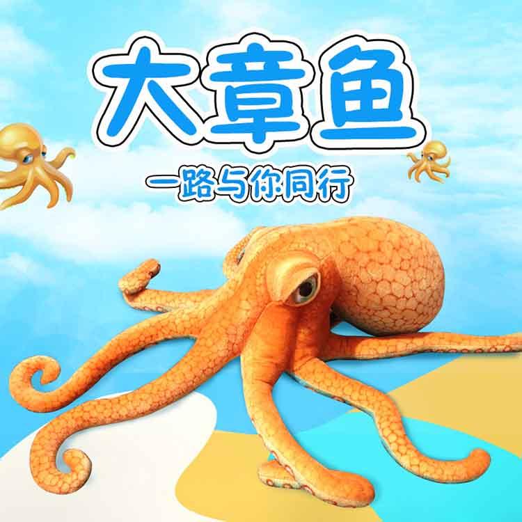 octopus brinquedos design realista engraçado brinquedo inteiro presente