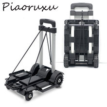Full folding stainless steel luggage car Bearing capacity 30kg luggage Easy to carry trolley suitcase Schoolbags shopping carts
