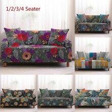 Funda de sofá de flores Vintage fundas de muebles elásticos fundas de sofá elásticas para sala de estar funda de sofá asiento de spandex sofá