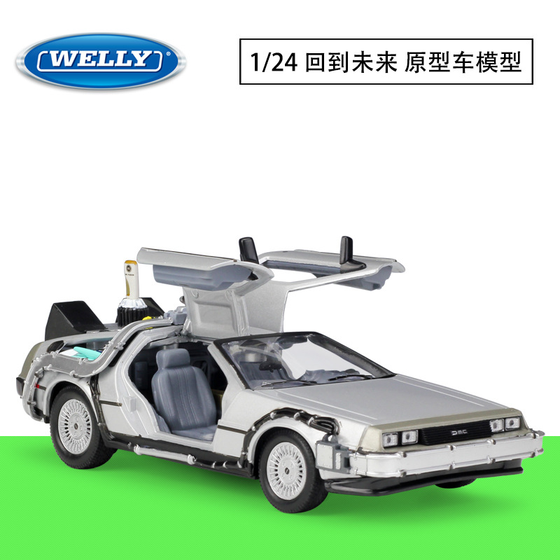 1/24 Scale Back To The Future Cars Model Diecast Simulation DMC-12 Delorean Time Machine Cars Toys Metal Cars Model Collection