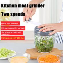 Manual Food Chopper Hand Held Chopper for Vegetable Meat Nuts 2-Tier Blades Crusher Kitchen Chopper Home Kitchen Accessories meat grinders bosch mfw3630a home kitchen appliances electric chopper
