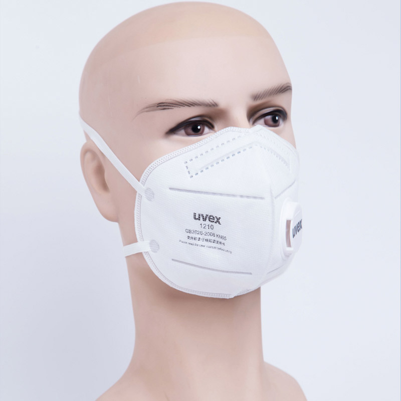 50pcs/lot UVEX 1210 Dust Mask KN95 Anti-fog PM2.5 Particulate Respirator Dustproof Industrial Civilian Safety Breathing Masks