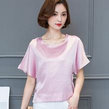 Корейские модные шелковые блузки рубашка Женские однотонные